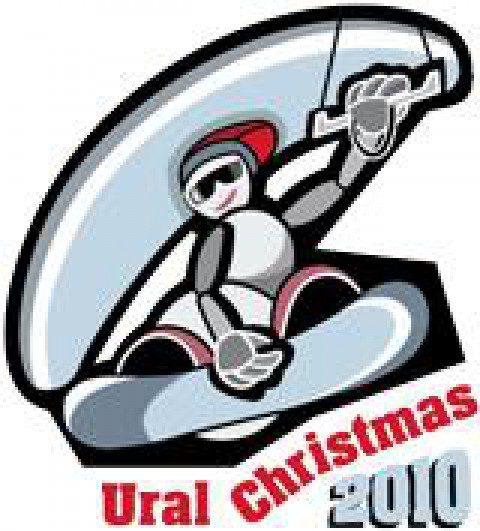 Ural Christmas 2010