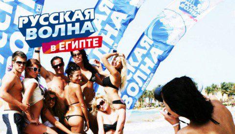 Русская Волна 2011