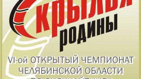 Крайние соревнования сезона 10-11гг.