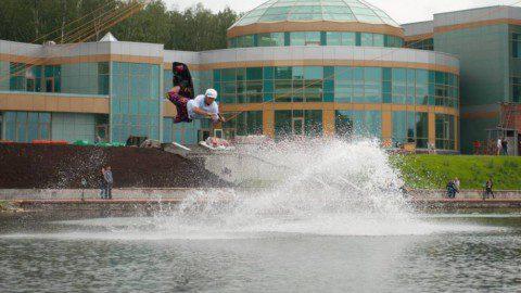 Открытие Ramada X Park 2011 (Видео)