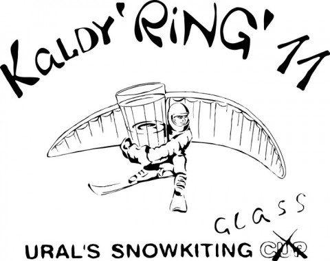 Фестиваль зимнего кайтинга  «KALDY*RING 2011». Положение.
