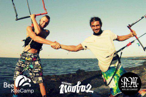 BeeKiteCamp Rail Masters Kite Jib Contest 2012 Event Teaser #2
