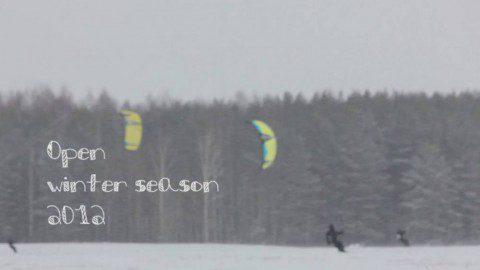 ВИДЕО: Открытие Зимнего Сноукайт сезона 2012