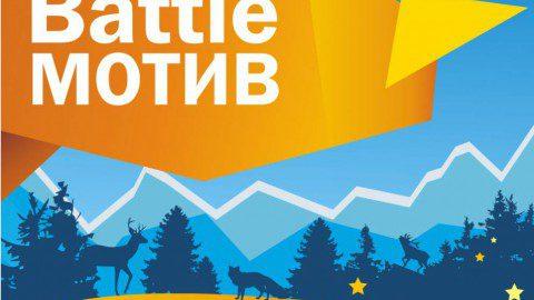 «МОТИВ Style Battle» — ежегодный сноубордический контест на кубок МОТИВа