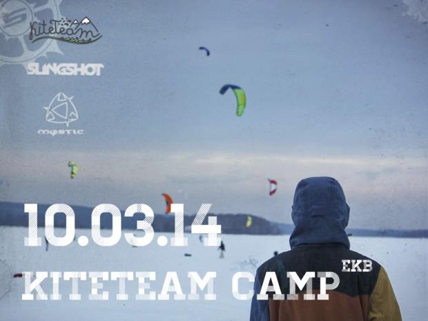 kiteteam-camp-1003