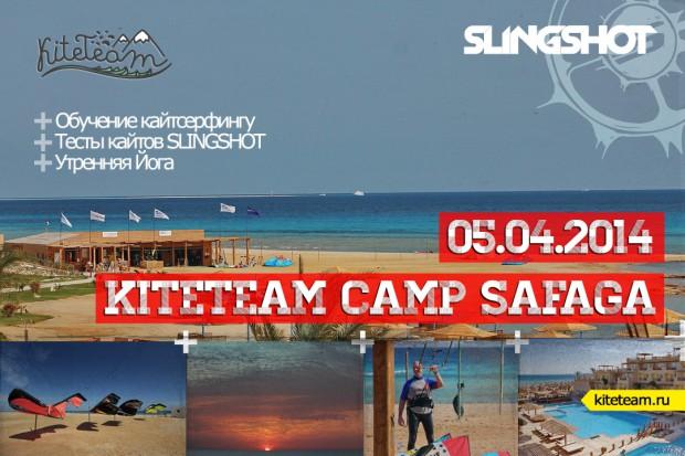 safaga-egypt-050414