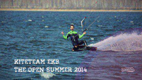 Видео с открытия летнего сезона на Урале