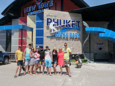 «ПРОРЫВ» Thai Wake Trip #5 — Phuket Wake Park, 2014