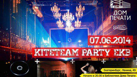 KiteTeam Party — В Доме Печати — Екатеринбург 07.06.2014