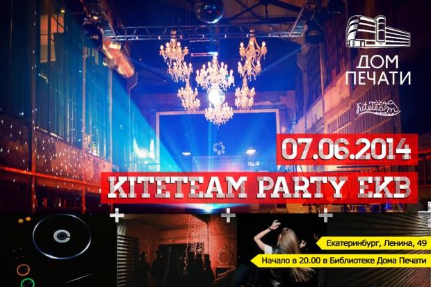 kiteteam-party-070614
