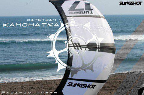 Камчатка – тест лайтвинд кайта Slingshot Turbine #17 и кайтборда Slingshot Glide 150 2014