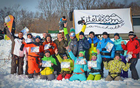 KiteTeam Camp Kamchatka 2014