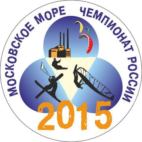 Московское Море 2015. Интервью с Игорем Даниловым