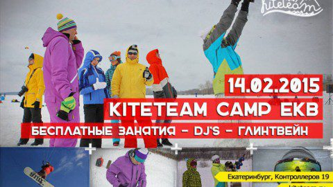 KiteTeam Camp EKB — 14 Февраля