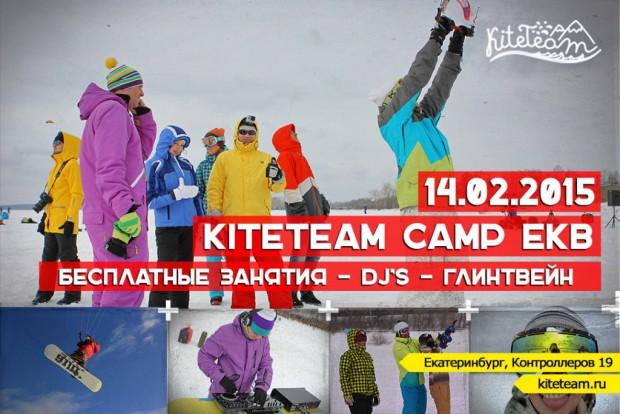 kiteteam-caqmp-140215