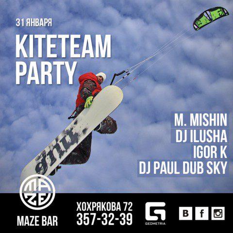 Специальный микс c KiteTeam Party в Maze Bar Екатеринбург