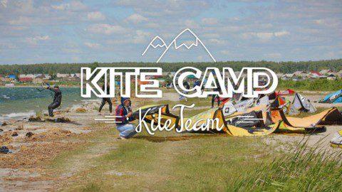 KiteTeam Camp Калды. 14 июня 2015 года