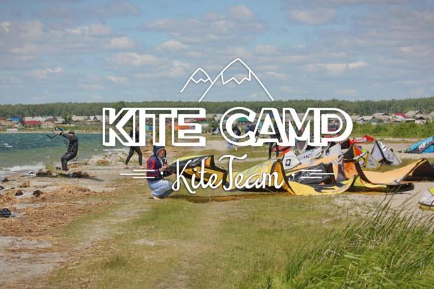 kiteteam-camp-kaldy-14062005-01