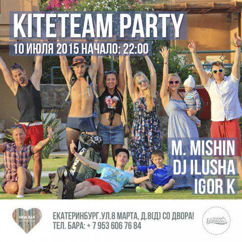 KiteTeam Party Екатеринбург — New Bar, 10 июля.
