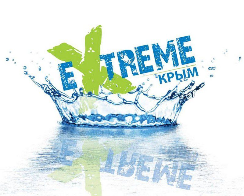EXTREME-Kry-m-2014