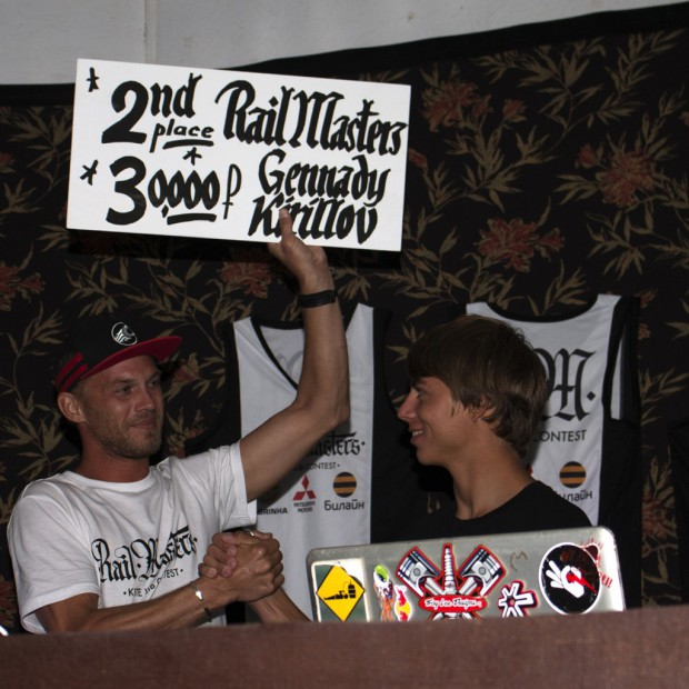 Rail-Masters-2015-party-03
