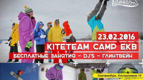 KiteTeam Camp EKB — 23 февраля 2016