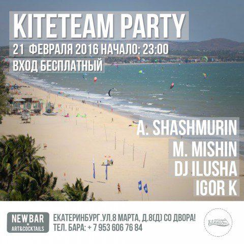 21/02 KiteTeam Party EKB в NEW BAR