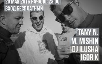 20/05 KiteTeam Party Ekb — New Bar