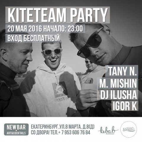 20/05 KiteTeam Party Ekb — New Bar