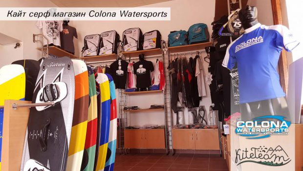 colonawatersports000024