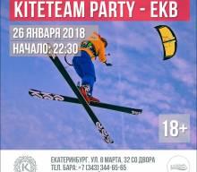26/01 KiteTeam Party EKB в Kumara Bar